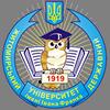 Житомирський державний університет імені Івана Франка