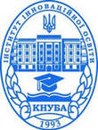 Інститут інноваційної освіти Київського національного університету будівництва і архітектур