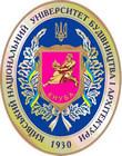 Київський національний університет будівництва і архітектури